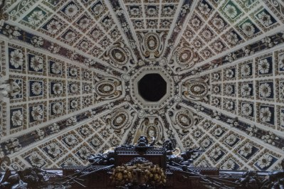 The domed ceiling of the church